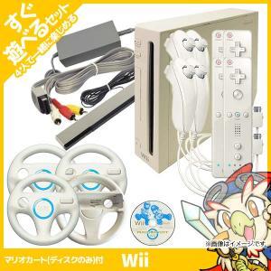 Wii ウィー 本体 すぐ遊べるセット ソフト付き(マリオカートWii)ハンドル4点付き 純正 中古 送料無料|entameoukoku