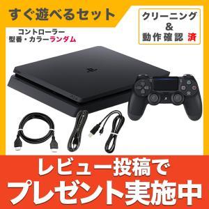 PS4 本体 すぐ遊べるセット CUH-2200AB01 500GB ジェット・ブラック  純正 コントローラー ランダム  プレステ4 PlayStation4 SONY ソニー 中古 entameoukoku