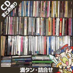 邦楽 洋楽 CD 140サイズ 満タンセット まとめ売り 詰め合わせ 大量セット 中古|entameoukoku