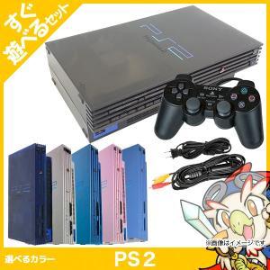 PS2 プレステ2 一式 コントローラー SCPH 37000 39000 レアカラー 本体 すぐ遊べるセット 中古|entameoukoku