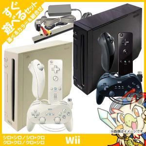 Wii ウィー 本体 すぐ遊べるセット クラシックコントローラー PRO付 選べる組み合わせ シロ ...