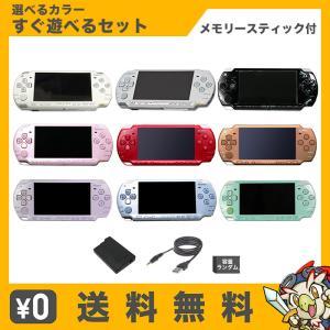PSP 2000 本体 メモリースティックDuo付(容量ランダム) USBケーブル付(新品) 選べる...