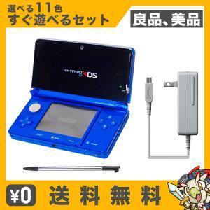 3DS 本体 すぐ遊べるセット 良品 美品 タッチペン付 選べるカラー11色 ニンテンドー Nintendo 任天堂 中古 entameoukoku