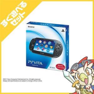 PSVita PlayStation Vita 3G/Wi‐Fiモデル クリスタル・ブラック (PCH-1100 AA01) 本体 すぐ遊べるセット PlayStationVita SONY ソニー 中古|entameoukoku