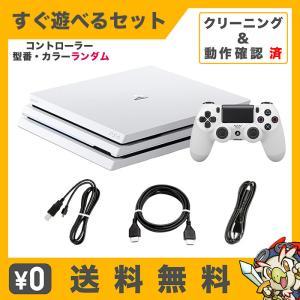 PS4 Pro 本体 すぐ遊べるセット CUH-7200BB02 1TB グレイシャー・ホワイト  純正 コントローラー ランダム  プレステ4 PlayStation4 SONY ソニー 中古|entameoukoku