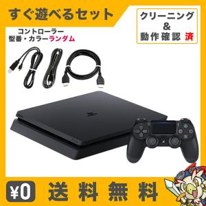 PS4 プレステ4 プレイステーション4 PlayStation4 本体 すぐ遊べるセット 1TB CUH-2000BB01 ジェット・ブラック 純正 コントローラー ランダム  中古|entameoukoku