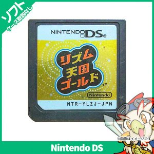 DS リズム天国ゴールド ソフトのみ ケース取説ジャケット等付属品なし Nintendo 任天堂 ニンテンドー 中古 entameoukoku