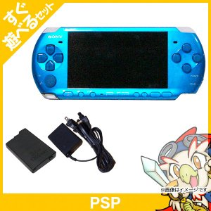 PSP 3000 バイブラント・ブルー (PSP-3000VB) 本体 すぐ遊べるセット PlayStationPortable SONY ソニー 中古 送料無料|entameoukoku