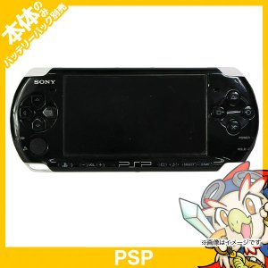 PSP 3000 ピアノ・ブラック PSP-3000PB 本体のみ PlayStationPortable SONY ソニー 中古 送料無料|entameoukoku