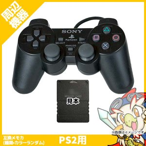 PS2 コントローラー デュアルショック2 ブラック 互換メモカ付(ランダム) 周辺機器【中古】