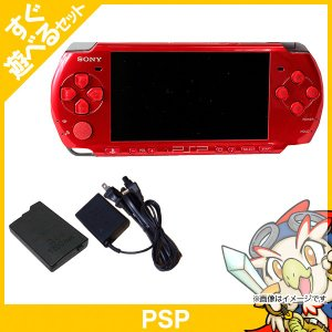 PSP 3000 ラディアント・レッド (PSP-3000RR) 本体 すぐ遊べるセット PlayStationPortable SONY ソニー 中古 送料無料 entameoukoku