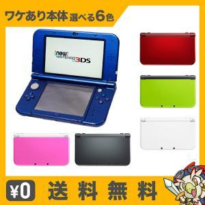 New3DSLL 本体のみ タッチペン付 ランダムカラー6色 訳あり格安 ニンテンドー Nintendo 任天堂 中古|entameoukoku