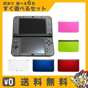 New3DSLL 本体 すぐ遊べるセット ランダムカラー6色 訳あり格安 ニンテンドー Nintendo 任天堂 中古 entameoukoku