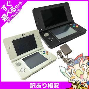 New3DS 本体 すぐ遊べるセット ランダムカラー2色 訳あり格安 ニンテンドー Nintendo 任天堂 中古|entameoukoku