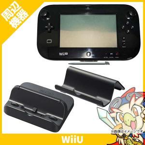 WiiUゲームパッド(クロ) タッチペン付+スタンドセット(充電台,プレイスタンド) ニンテンドー ...