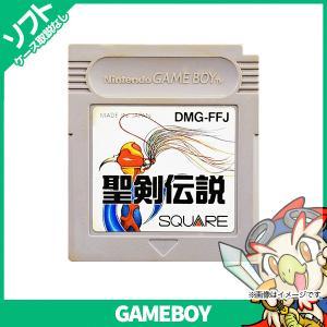 GB 聖剣伝説 ファイナルファンタジー外伝 ソフトのみ 箱取説なし ゲームボーイ GameBoy 中古|entameoukoku
