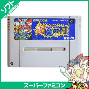SFC 超魔界村 ソフトのみ 箱取説なし カセット スーパーファミコン レトロゲーム 中古|entameoukoku