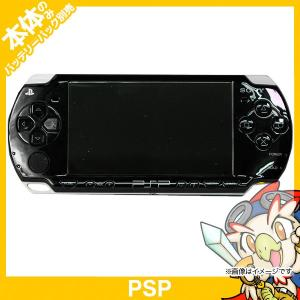 PSP 2000 ピアノ・ブラック (PSP-2000PB) 本体のみPortable 中古|entameoukoku