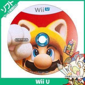 WiiU スーパーマリオ3Dワールド ソフトのみ 取説箱なし ディスク ニンテンドー Nintendo 任天堂 中古|entameoukoku