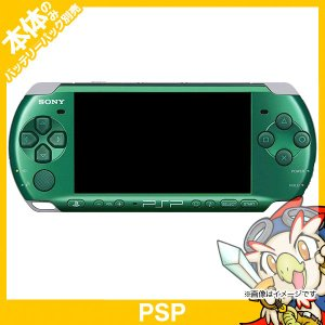 PSP 3000 スピリティッド・グリーン (PSP-3000SG) 本体のみ PlayStatio...