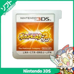 3DS ポケットモンスター サン(パッケージ版) ポケモン ソフトのみ 箱取説なし ニンテンドー N...
