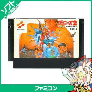 FC グーニーズ2 ソフトのみ 箱取説なし カセット ファミコン Famicom ニンテンドー Nintendo 任天堂 レトロゲーム 中古|entameoukoku