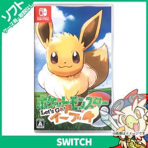 Switch ポケットモンスター Let's Go! イーブイ ソフト ケースあり カートリッジ スイッチ ニンテンドー Nintendo 任天堂 中古|entameoukoku