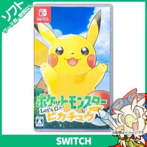 Switch ポケットモンスター Let's Go! ピカチュウ ソフト ケースあり カートリッジ スイッチ ニンテンドー Nintendo 任天堂 中古|entameoukoku