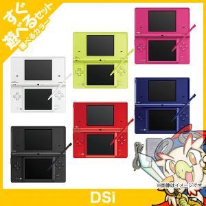 DSi 本体 タッチペン 純正AC すぐ遊べるセット 選べる6色 ニンテンドー Nintendo 任天堂 中古 entameoukoku