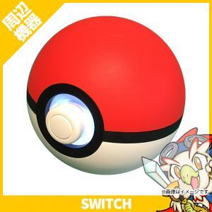 Switch モンスターボールPLUS プラス 単品 箱取説付属品なし スイッチ 周辺機器 ニンテンドー Nintendo 任天堂 中古|entameoukoku