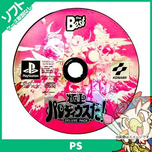 PS初代 極上パロディウスだ DELUXE PACK the Best ソフトのみ 箱取説なし プレイステーション レトロゲーム 中古|entameoukoku