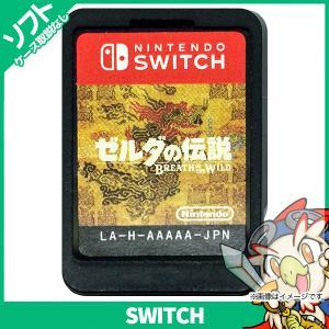 Switch ゼルダの伝説 ブレス オブ ザ ワイルド(パッケージ版) ソフトのみ 箱取説なし スイッチ スウィッチ ニンテンドー Nintendo 中古|entameoukoku