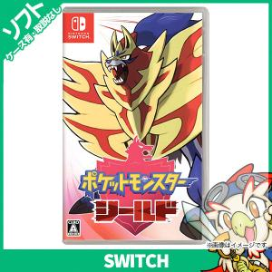 Switch ポケットモンスター シールド (パッケージ版) ポケモン ソフトケースあり スイッチ スウィッチ ニンテンドー Nintendo 中古|entameoukoku
