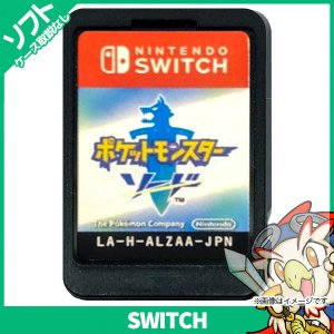 Switch ポケットモンスター ソード (パッケージ版) ポケモン ソフトのみ 箱取説なし スイッチ スウィッチ ニンテンドー Nintendo 中古 entameoukoku