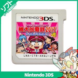 3DS 桃太郎電鉄2017 たちあがれ日本!! ソフトのみ 箱取説なし カートリッジ ニンテンドー ...