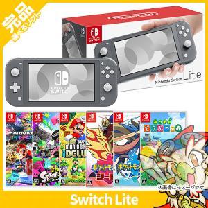 Switch Lite スイッチライト 本体 完品 グレー 選べるソフト6種 スウィッチ ニンテンドー Nintendo 任天堂 中古 entameoukoku