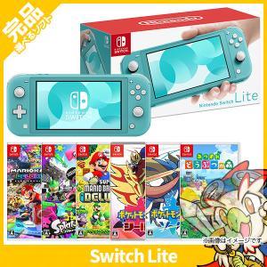 Switch Lite スイッチライト 本体 完品 ターコイズ 選べるソフト6種 スウィッチ ニンテンドー Nintendo 任天堂 中古|entameoukoku