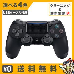 PS4 ワイヤレスコントローラー DUALSHOCK4 (CUH-ZCT2J) デュアルショック 選...