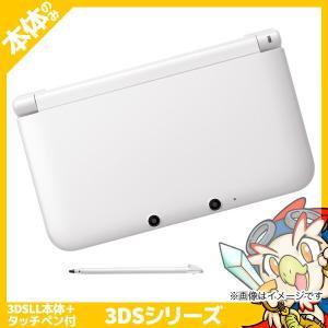 3DS LL ホワイト 本体のみ タッチペン付き 中古|entameoukoku