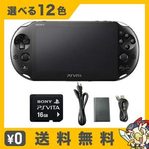PSVITA Wi-Fiモデル 本体 すぐ遊べるセット 選べる12色 純正メモリーカード16GB付 PlayStationVita SONY 中古|entameoukoku