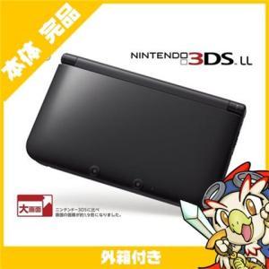 3DSLL ニンテンドー3DS LL ブラック 本体 完品 外箱付き Nintendo 任天堂 ニンテンドー 中古 送料無料|entameoukoku