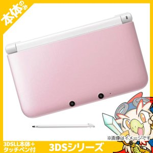 3DSLL ニンテンドー3DS LL ピンクXホワイト 本体のみ タッチペン付き Nintendo 任天堂 ニンテンドー 中古 送料無料 entameoukoku
