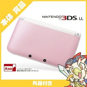 3DSLL ニンテンドー3DS LL ピンクXホワイト 本体 完品 外箱付き Nintendo 任天堂 ニンテンドー 中古 送料無料 entameoukoku