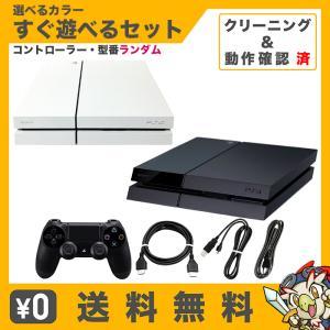 PS4 本体 500GB ジェット・ブラック CUH-1000AB01 すぐ遊べるセット 純正 コントローラー ランダム  中古|entameoukoku