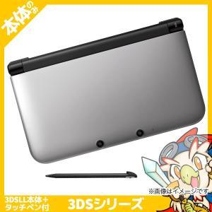 3DSLL ニンテンドー3DS LL シルバーXブラック 本体のみ タッチペン付き Nintendo 任天堂 ニンテンドー 中古 送料無料 entameoukoku