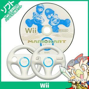 Wii マリオカートWii ハンドル2個セット パッケージなし ソフトのみ 箱取説なし 任天堂 中古|entameoukoku