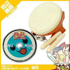 Wii タタコン太鼓とバチ+太鼓の達人Wii ドドーンと2代目! ソフトのみ (箱取説なし) セット 周辺機器 ゲームソフト 中古|entameoukoku