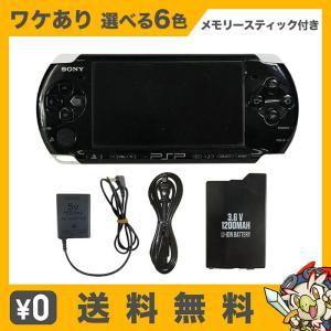 PSP プレイステーションポータブル PSP-3000 訳あり 本体 すぐ遊べるセット 選べる6色 ...
