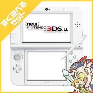 New3DSLL Newニンテンドー3DS LL パールホワイト 本体 すぐ遊べるセット Nintendo 任天堂 ニンテンドー 中古 送料無料|entameoukoku