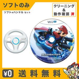 WiiU マリオカート8 ハンドル1個セット パッケージなし ソフトのみ 箱取説なし 任天堂  中古|entameoukoku